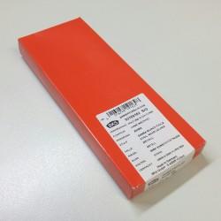 BKS Einsteckschloss 0215 Falle/Riegel Metall